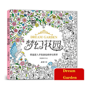Image 5 - 12 Open Dream Garden Decompression Books Adult Children Graffiti Hand Painted Painting Education For Children Coloring Books