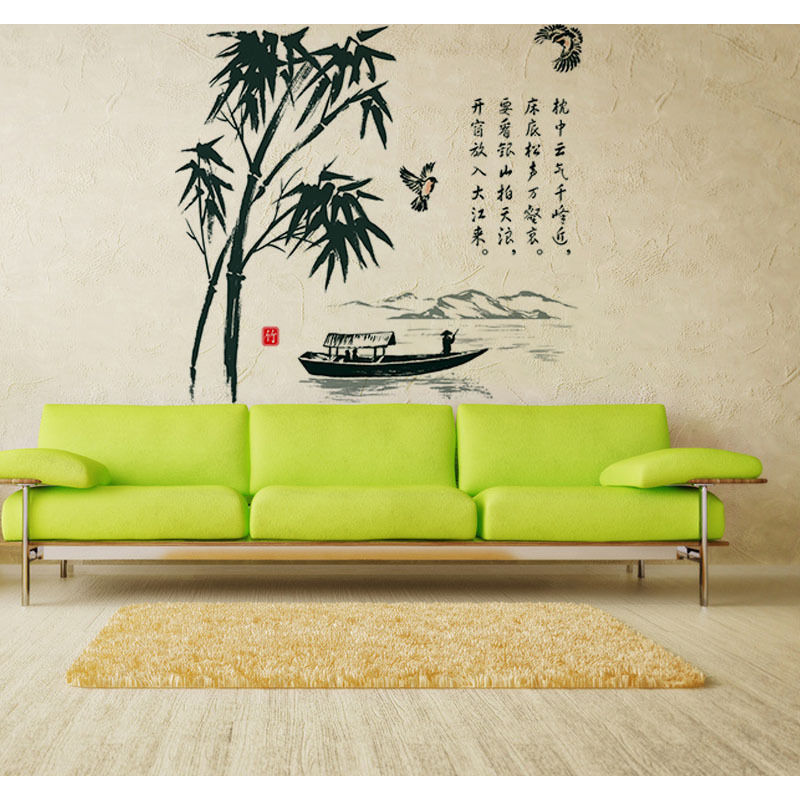 DIY Bamboo Removable Bedroom Living Room Wall Stickers Mural Home Decal China