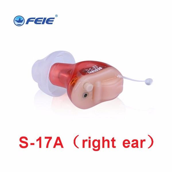 S-17A-9-china-hearing-aids