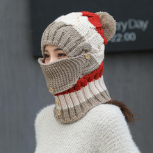 SUOGRY Knitted Hat Scarf Winter Skullies Beanies Female Hats For Women Baggy Warm Thicken With Mask Neck Warmer