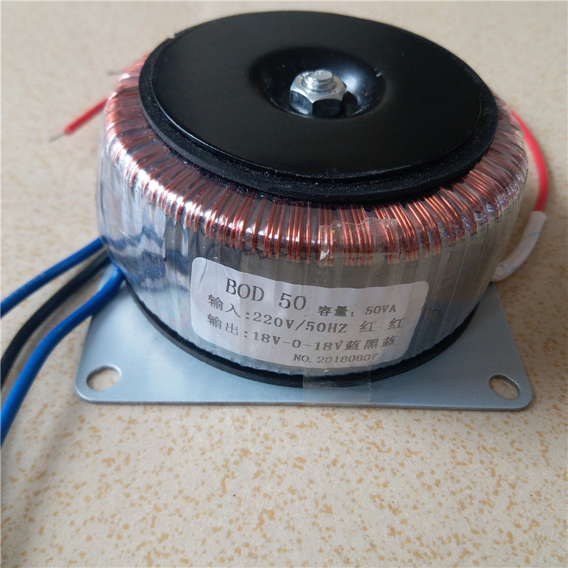 18V 0 18V 1 3A Ring transformer 50VA 220V input copper custom toroidal transformer for power