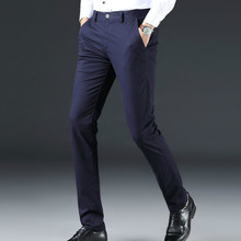 Mens clothing suit trousers/Male high-end leisure thin leg pants /Male high-grade pure color slim Fit business Suit