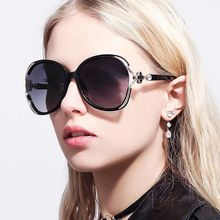 Summer Girls Polarized Sunglasses Women Sun Glasses Female Gradient Shades Eyewe