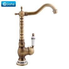 Gi ha torneira antiga de bronze, torneira de pia de banheiro, misturador, rotação de torneira, único punho, água quente e fria, torneiras, guindaste toque na toque