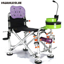 fishing chair spare parts crate and barrel rocking buy folding rod get free shipping on aliexpress com taiwan multi function bench complete