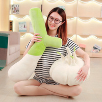 Candice guo! funny plush toy vegetable scallion garlic creative pillow cushion decoration personal birthday Christmas gift 1pc