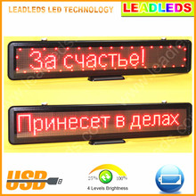AC110V 220 В Красный Магазин Реклама ПРИВЕЛО Прокрутки Табло Программируемый Аккумуляторная поддерживает языки
