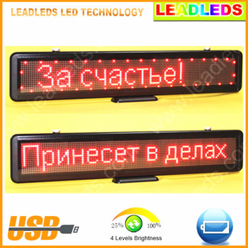 AC110V 220V Red Store Advertising LED Scrolling Display Board Programmable Rechargable support any languages