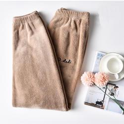 Утепленные для женщин Пижама мотобрюки осень зима Lounge сна низ коралловый флис для девочек Домашняя одежда ночная рубашка один размер