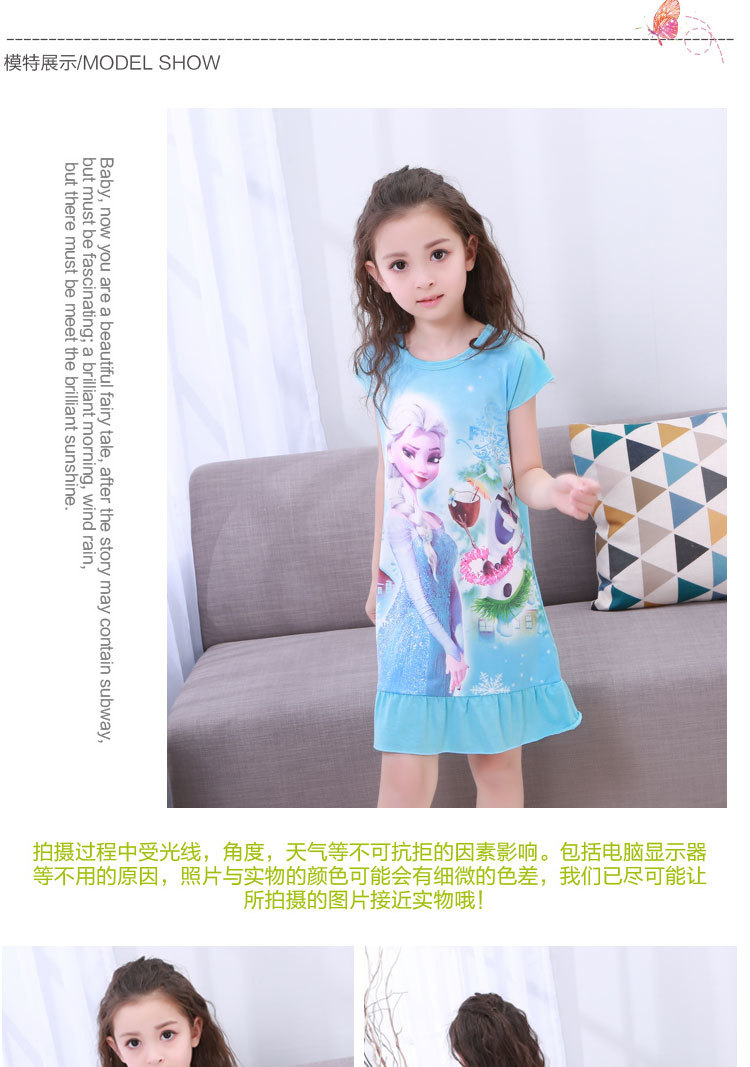 New Listing 19 Children pajamas Summer Dresses Girls Baby Pajamas Cotton Princess girl Nightgown Home Cltohing Girl Sleepwear 2