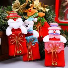 Santa Sacks Christmas Candy Storage Box Decorations for Home Gift Biscuit Casual Food Storage Jar Christmas Window Ornament(China)