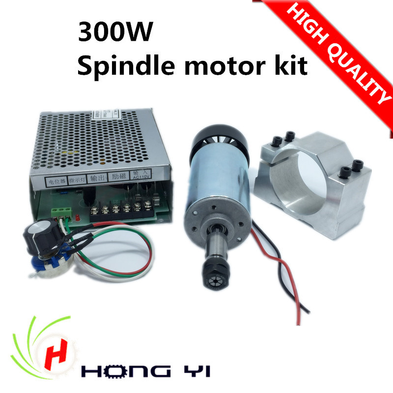 Best prices !! CNC Spindle Motor 300W +  52mm clamps bracket (send four screws) +power governor set for CNC 300w air cooling spindle motor power governor mount bracket 3000r min dc12v 6a er11 for cnc diy carving pcb milling machine