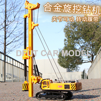 Original Authorized Gifts and Collections of Engineering vehicle Truck Excavators for Die Casting 1:64 Alloy Toy Car Model