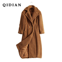 QI DIAN 2018 Lambs Wool Quilted Jacket Coat Female JK50