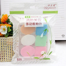 Multifunction puff Fresh Beauty high quality Hard box packaging six combination of equipment Lightweight cute puff