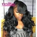 Queen Hair Brazilian Virgin Hair Body Wave 4 Bundles Meche Bresilienne Cheveux Humain Cheap Brazillian Body Wave Hair Bundles