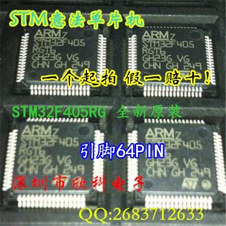 Цена STM32F405RGT6