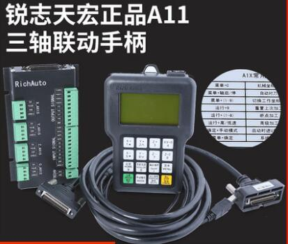 DSP Engraving Machine Handle 0501 Upgraded RichAuto A11 English Edition