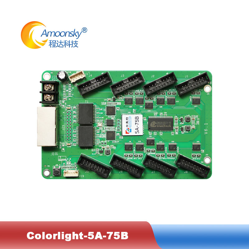 Colorlight 5a-75b Led Receiver Card For Led Screen Full Color With 8 Hub75 Interface Matched With Colorlight S2 Sending Card