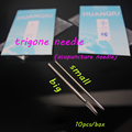 Medical use stainless steel non-disposable acupuncture bloodletting needle cupping use needle 10pcs/box