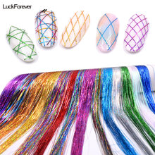 Holographic NAIL Striping TAPE Line Nail Art UV GEL Glitter Decal (China)