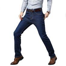 Vomint cuatro estaciones estilo casuales de los hombres Jeans vaqueros  rectos de corte Slim elasticidad Delgado d50faa1d323