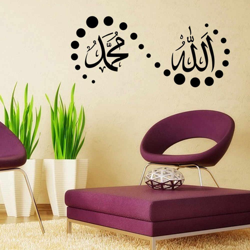 Бог Аллах Коран росписи Art Исламская наклейки на стену мусульманский, арабский новые украшения комнаты винтажная спальная расписные картинки desivo de parede