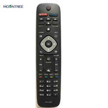 Replacement PHI-958 Remote Control 2 in 1 Remote For Philips TV
