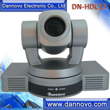 DANNOVO Full HD Video Conferencing Camera, 20x Optical Zoom(DN-HDC15)