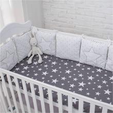 Новое поступление, высокое качество, гибкий комбинированный бампер для кровати со звездой, удобный для защиты ребенка, легко использовать Детские бамперы в кроватке