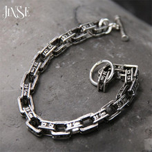 7mm 925 Sterling Silver Bracelet Men Mantra Letter 19-21CM 100% S925 Solid Thai Silver Link Chain Bracelets for Women Jewelry