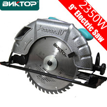 9 Inch Aluminum Electric Circular Saws 2250W Cutting Machine