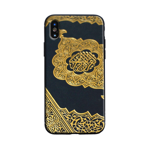Image 2 - Arabic quran islamic quotes muslim New Luxury phone Soft Silicone case for iPhone 8 7 6 6S Plus X XR XS MAX 11 12 pro max Cover
