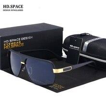 2017 hombres de la Moda gafas de Sol Polarizadas de Conducción Gafas de Sol para Los Hombres UV400 de Conducción de Viaje Macho Oculos gafas De Sol con la Caja caja