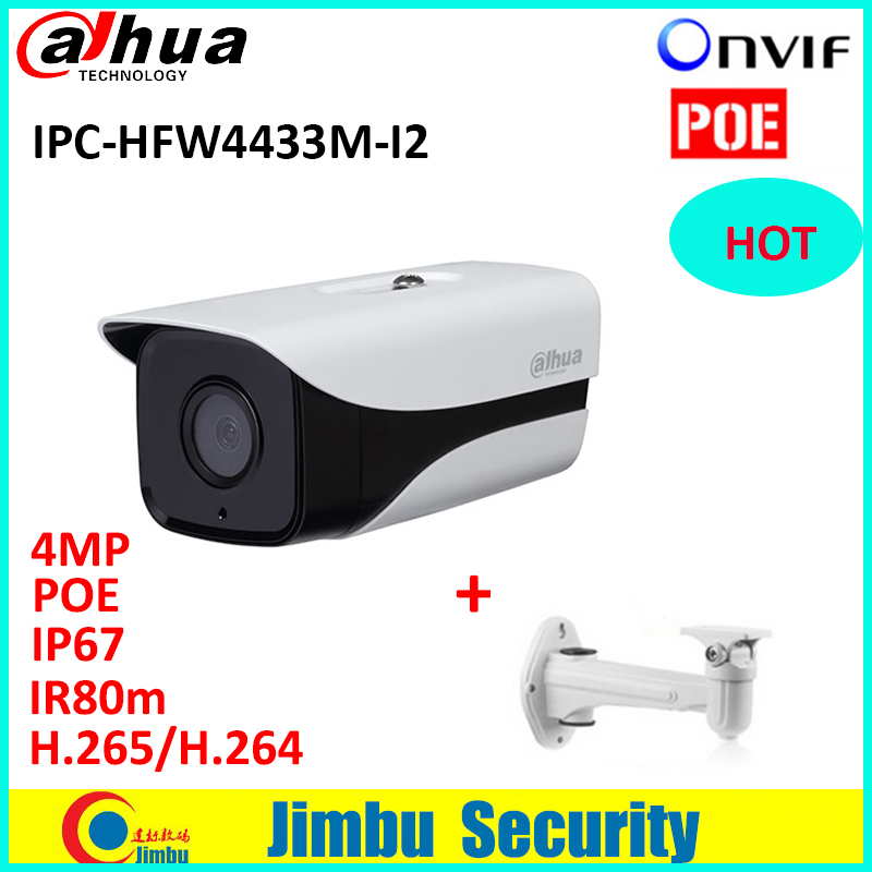 Dahua 4MP IPC-HFW4433M-I2 Smart Detection ONVIF H.265 H.264 Full HD IP67 IR Mini Camera POE cctv network bullet with bracket h 265 h 264 2mp 4mp 5mp full hd 1080p bullet outdoor poe network ip camera cctv video camara security ipcam onvif rtsp