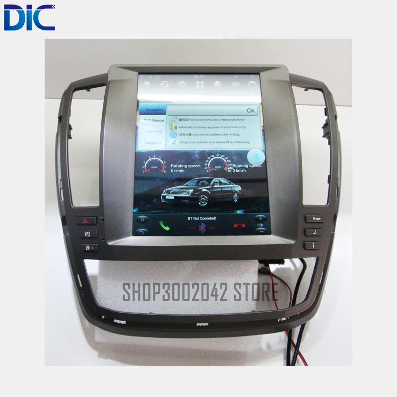 Android System 60 Radio Vertical Screen Video Audio Stereo Car Rhaliexpress: Buick Navigation System With Audio At Gmaili.net