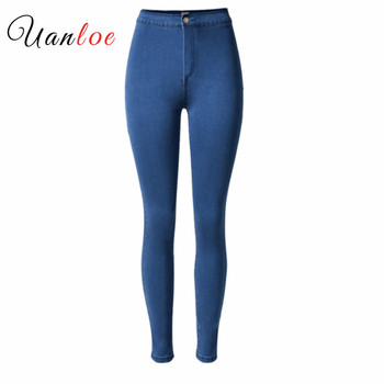 2019 Women`s Brand New High Street Blue Waist Skinny Denim Pants Jeans For Women Jean Free Shipping