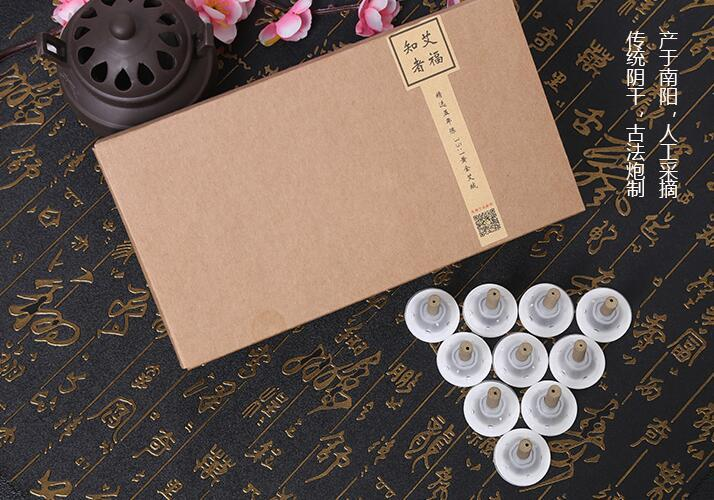 genuine 70 pcs moxa capsules boxed five years Chen Ai moxibustion stickers acupuncture massage sticker