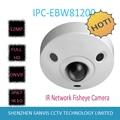 Envío Gratis 2016 NUEVA DAHUA IP Cámara de 12MP HD Ultra la Red del IR Cámara de ojo de Pez IP67 IK10 con POE Sin Logo IPC-EBW81200