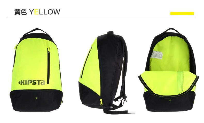 original Kipsta man woman unisex bag intensive backpack 20L sports ... b2ae86fe3ebb9