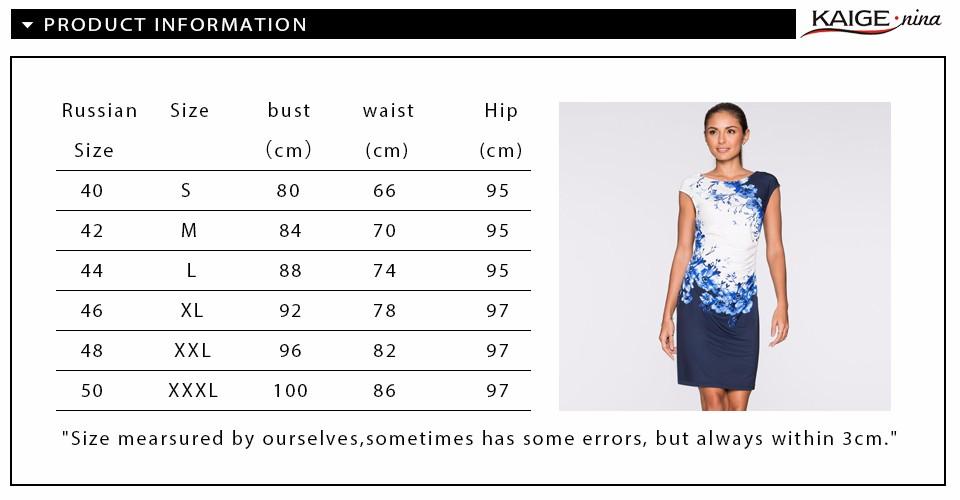 17 Kaige Nina dress Women bodycon dress plus size women clothing chic elegant sexy fashion o-neck print dresses 9026 1