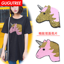 GUGUTREE embroidery Sequins big unicorn patches horse badges applique for clothing XC-75