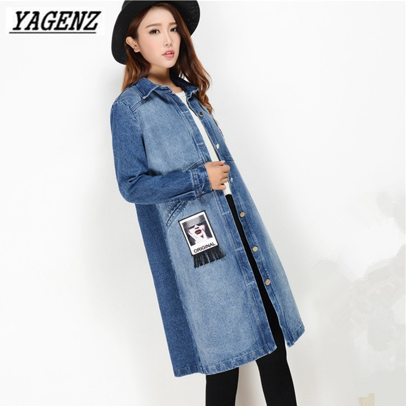 YAGENZ Denim Windjack Vrouwen Mode Herfst Losse Basic Lange Jeans Jas Classic Casual Plus size Denim Bovenkleding S 5XL