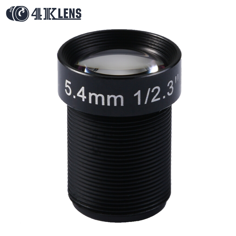 4K LENS 5.4MM NDVI Mapping Lens Flat 10MP for DJI Phantom 3/4 Camera Drone Typhoon CGO 3+ Modified AG Industry Newly Coming
