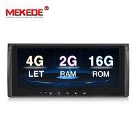 MEKEDE android7.1 4G LTE 10.25'' 1 Din Car DVD Player Radio GPS Navigation for BMW X5 E53 1999 2005 2006/E39 1995 1996 1997 2003