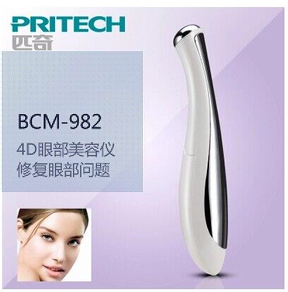 BCM 982 WINDOWS 7 X64 TREIBER