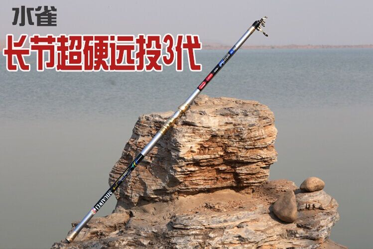 Brand 99% Carbon 3.6M 3.9M 4.5M Portable Telescopic Fishing Rod Spinning Fish Hand Fishing Tackle Sea Rod