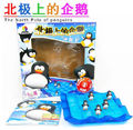 plastic toy gift 3D building model The North Pole of pengnius maze puzzle game 1set