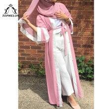 TOPMELON Dubai Open Abaya Pink Black Robes Loose Abayas for Women Striped Long Dress Only Kimono Thobe Kaftan