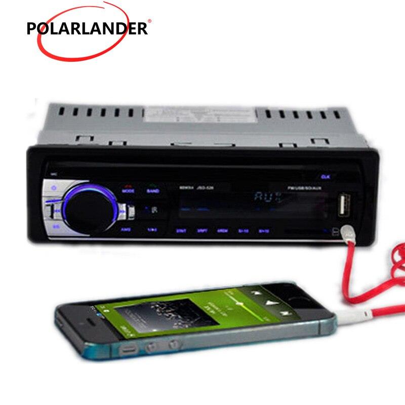 Новое поступление 1 Din Автомобильный Радио плеер стерео аудио в-тире Поддержка FM Aux SD USB MP3 Электроника радио плеер